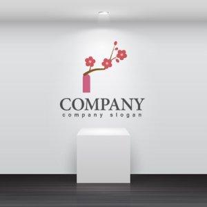 画像2: i・花・梅・生花・アルファベット・ロゴ・マークデザイン2171