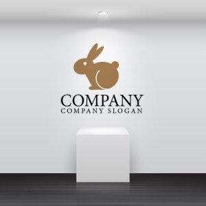 画像2: うさぎ・耳・動物・ロゴ・マークデザイン054