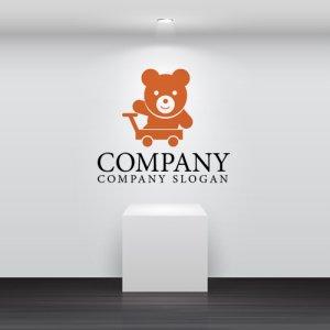 画像2:  クマ・ぬいぐるみ・おもちゃ・動物・ロゴ・マークデザイン057