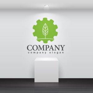 画像2: 木・歯車・成長・ロゴ・マークデザイン077