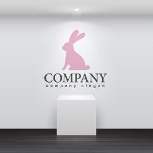 画像2: うさぎ・動物・ロゴ・マークデザイン328