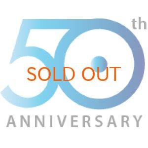 画像1: 50th・anniversary・50周年記念・ロゴ・マークデザイン024