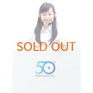 画像3: 50th・anniversary・50周年記念・ロゴ・マークデザイン024