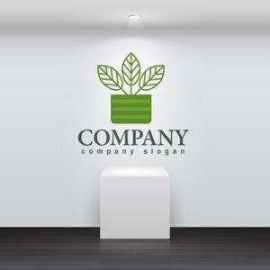 画像2: 葉・お茶・煎茶・茶碗・ロゴ・マークデザイン087