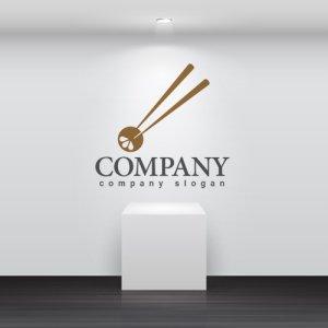 画像2: 箸・レモン・ロゴ・マークデザイン095