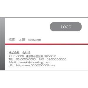 画像1: 名刺デザイン003