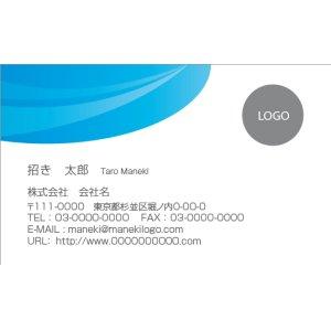 画像1: 名刺デザイン008