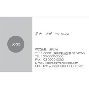 画像1: 名刺デザイン020