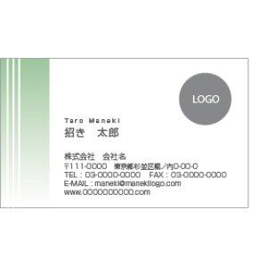 画像1: 名刺デザイン030