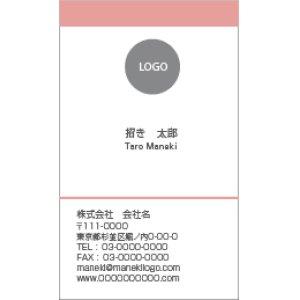画像1: 名刺デザイン038