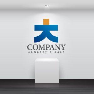 画像2: 大・人・漢字・グラデーション・ロゴ・マークデザイン059