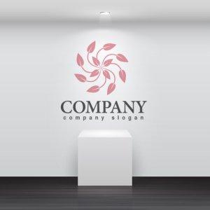 画像2: 回転・葉・成長・線・ロゴ・マークデザイン669
