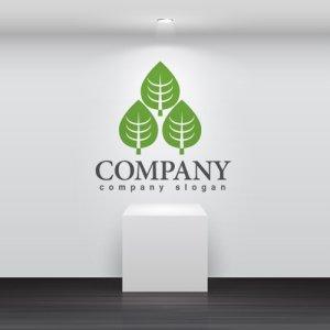 画像2: 葉・植物・成長・木・森・ロゴ・マークデザイン691