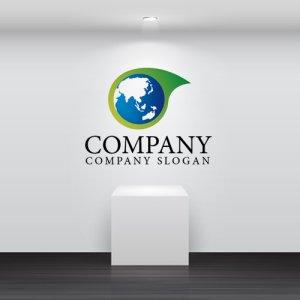 画像2: 水滴・地球・葉・ロゴ・マークデザイン202