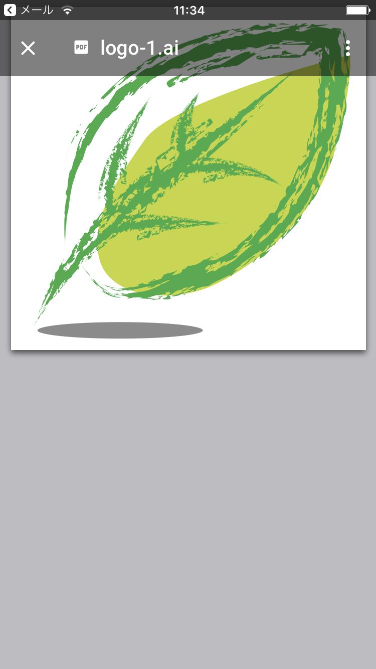 ロゴのデザインファイル内容